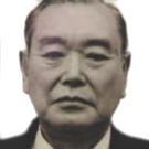 Kotoku Wamura (1909-1997) - Bürgermeiser von Fundai, Präfektur Iwate, Japan 1947-1987