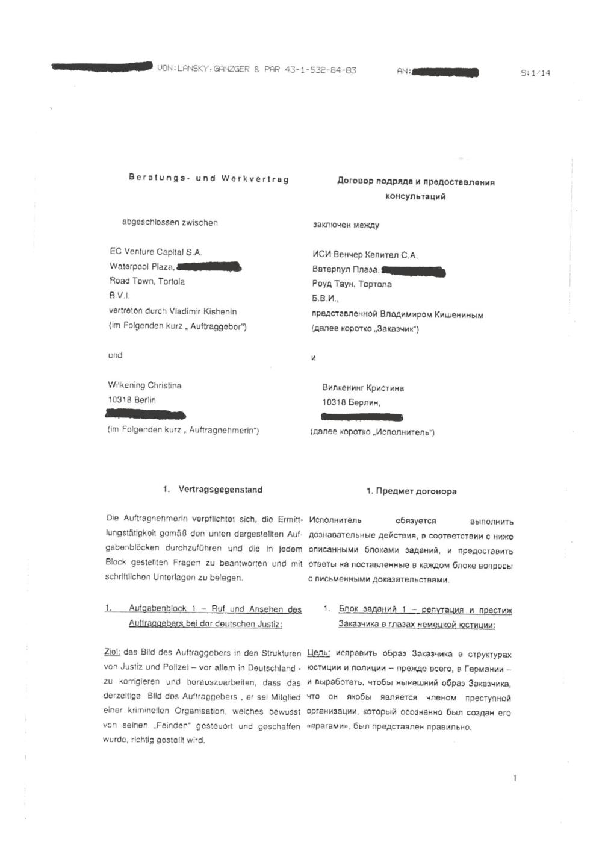 Berühmt Zeitungswerbeschablonen Ideen - Entry Level Resume Vorlagen ...