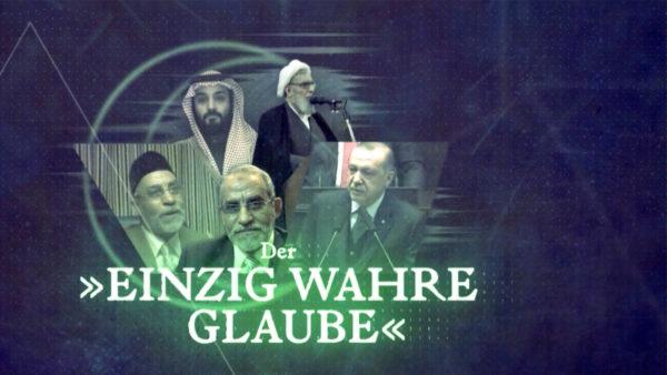 Muslimbrüder im Klassenzimmer: Islamunterricht in Österreich